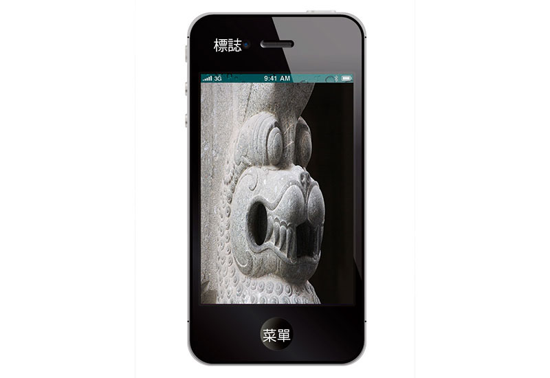 https://www.mistercomparador.com/noticias/wp-content/uploads/2014/06/comprate-smartphone-chino.jpg