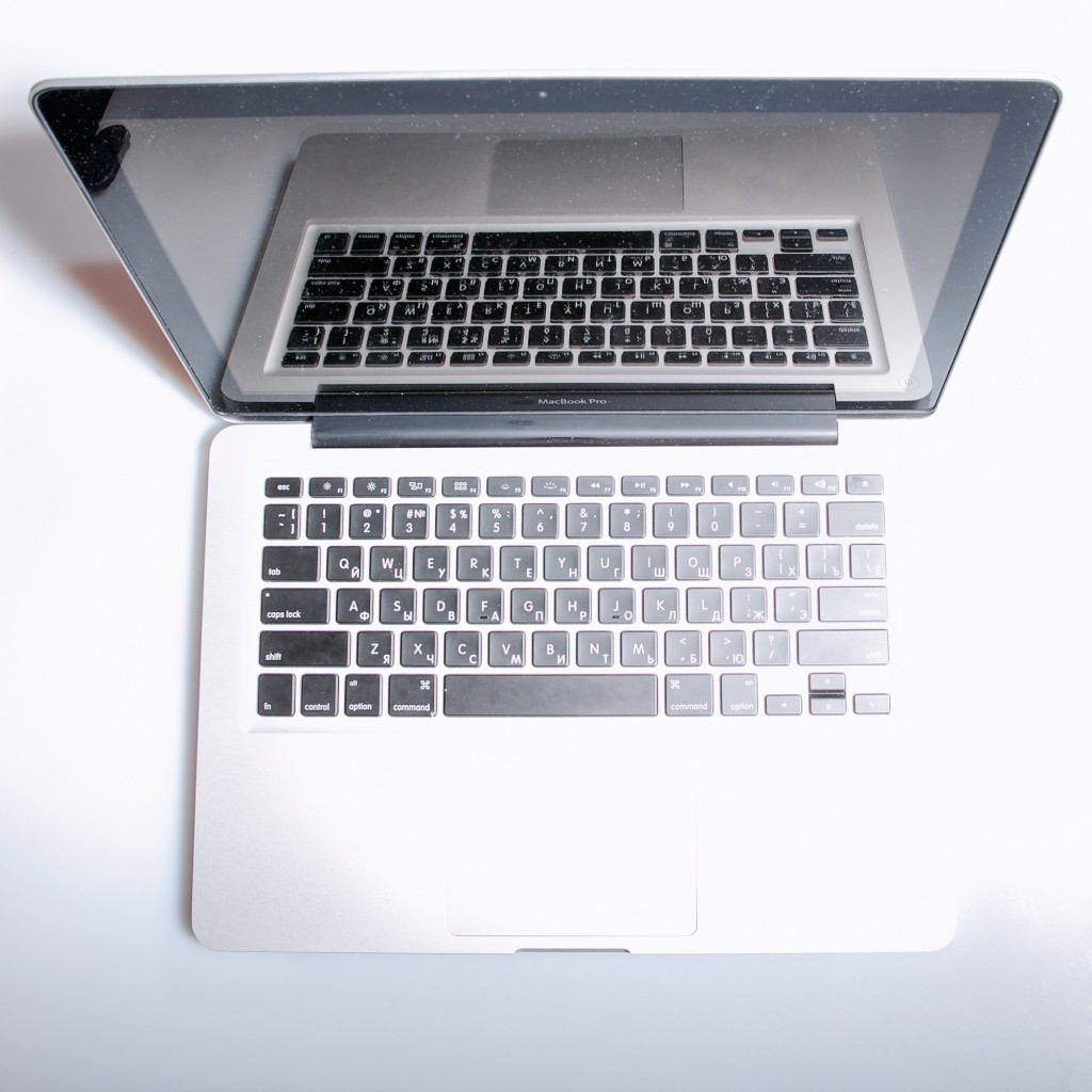 https://www.mistercomparador.com/noticias/wp-content/uploads/2014/06/stockvault-laptop141554-1-1024x1024.jpg