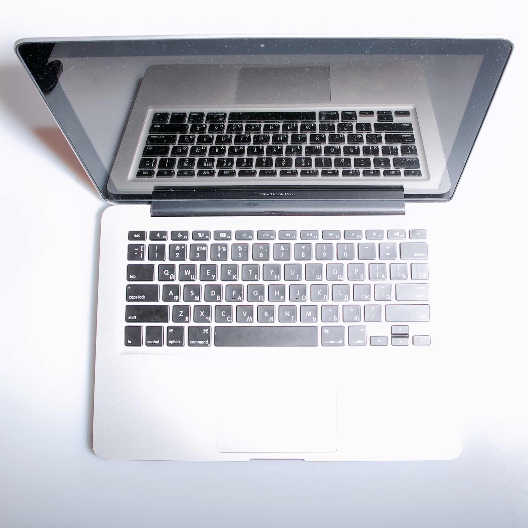 Guía práctica: consejos para comprar un portátil