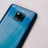 Móviles Huawei rompen con Google